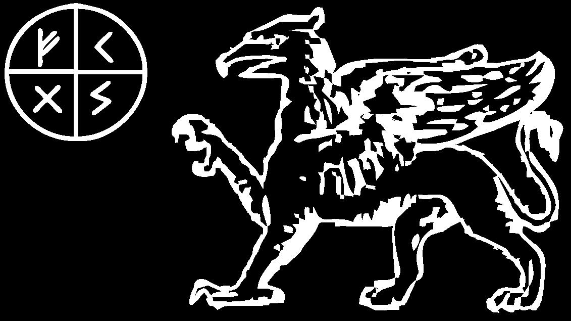 logo Слайт Инжиниринг